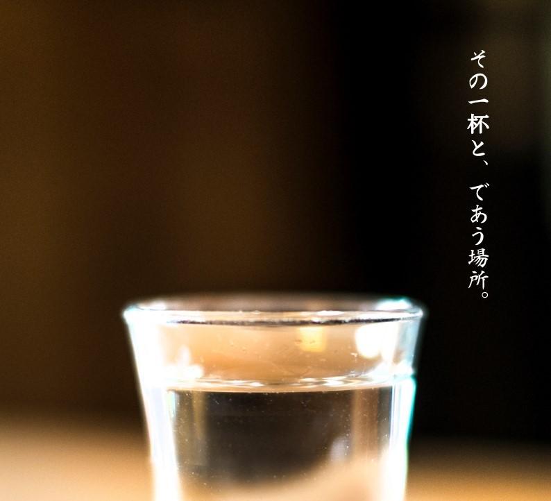 渋谷の居酒屋【隠れ野 渋谷】で日本酒