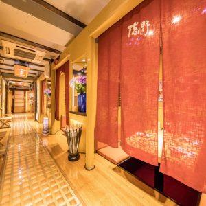 渋谷の隠れ家居酒屋『隠れ野 渋谷』和と洋の絶妙なバランスのお料理を完全個室で楽しむ新年会
