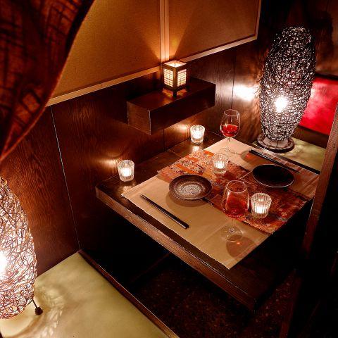 渋谷で記念日や誕生日のお祝いをお考えなら居酒屋『隠れ野 渋谷』