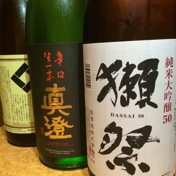 渋谷で日本酒が豊富に揃う居酒屋【隠れ野 渋谷】