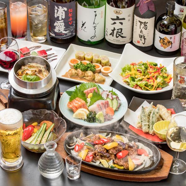 隠れ野 渋谷の宴会コース
